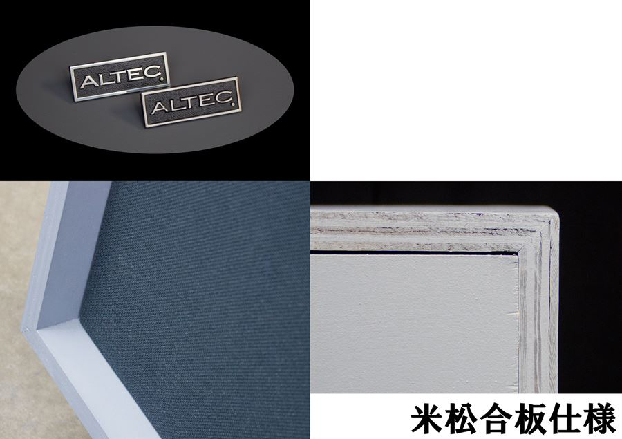 ALTEC 9845 Monitor Speaker System ◇ アルテック (416z / 806A / 500G) 16Ω ◇10