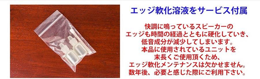 JBL C50 OLYMPUS ◇オリンパス ペア連番 S7方式 ◇9