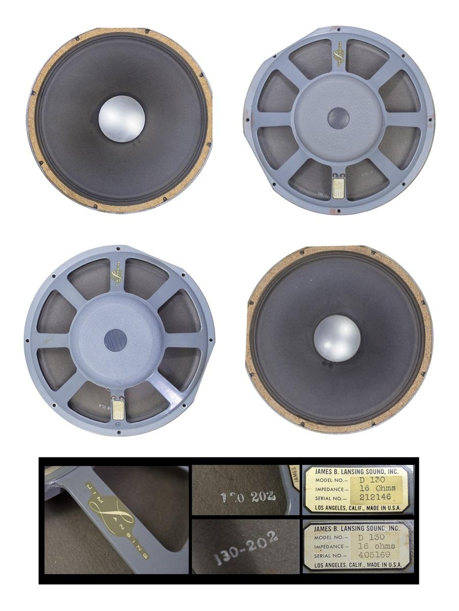 JBL D44000 / C44 PARAGON ◇ プロト・タイプ(試作型) パラゴン ◇13