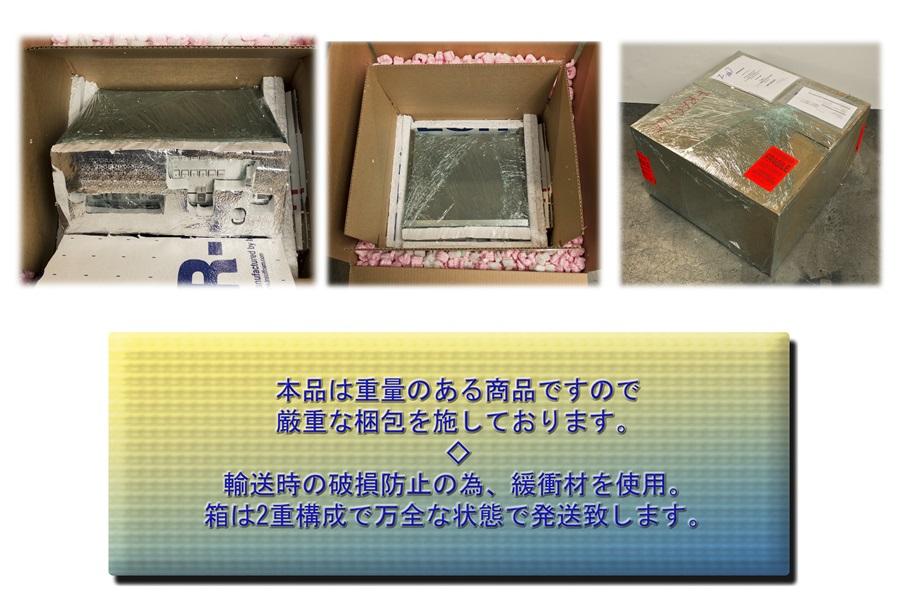 ALTEC 1568A Amplifier ◆ 真空管パワー・アンプ (専用キャビネット付き) ◆13
