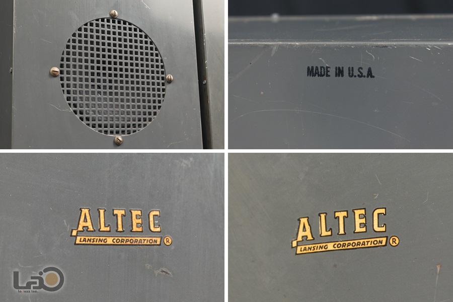 ALTEC 403A フルレンジ・ユニット + アルテックオリジナル工業用・キャビネット8