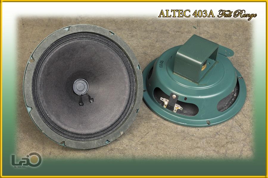 ALTEC 403A フルレンジ・ユニット + アルテックオリジナル工業用・キャビネット12