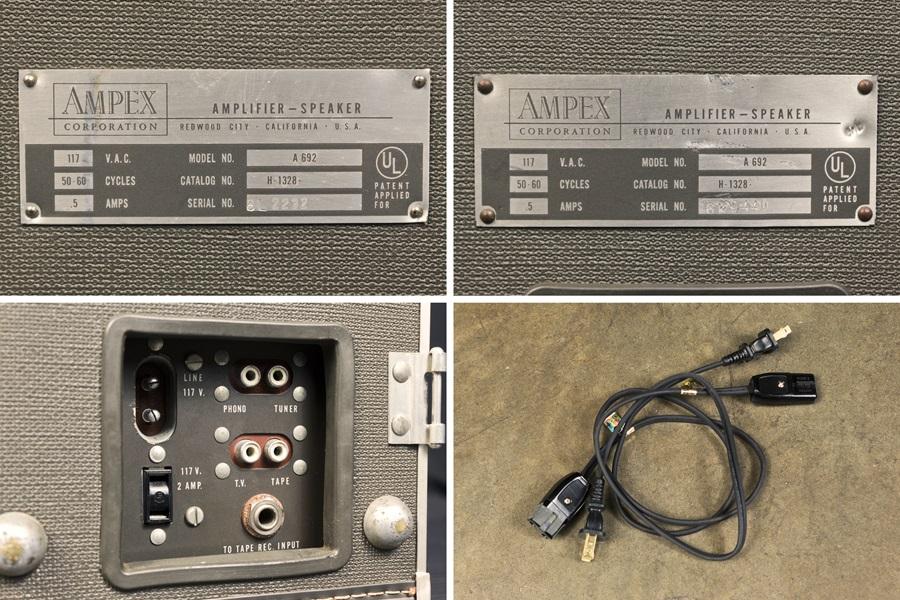 AMPEX MODEL 692 ◇ 真空管アンプ内臓スーツケース スピーカー ◇13