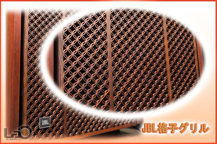 JBL C56 / L101 DORIAN ◇ ドリアン (LE14A + 175 LHD) ◇12