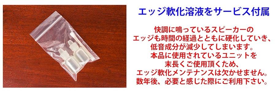"JBL L75 MINUET ""メヌエット"" ペア ◆◆17"