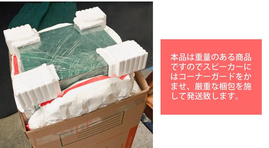 "JBL L75 MINUET ""メヌエット"" ペア ◆◆18"