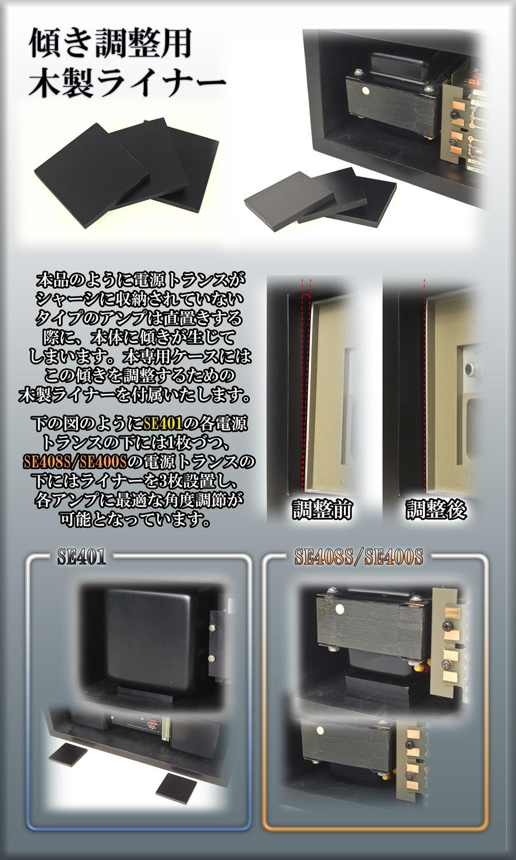 JBL SE401 Solid State Energizer ◇ トランジスタステレオ パワーアンプ (専用ケース付き) ◇9