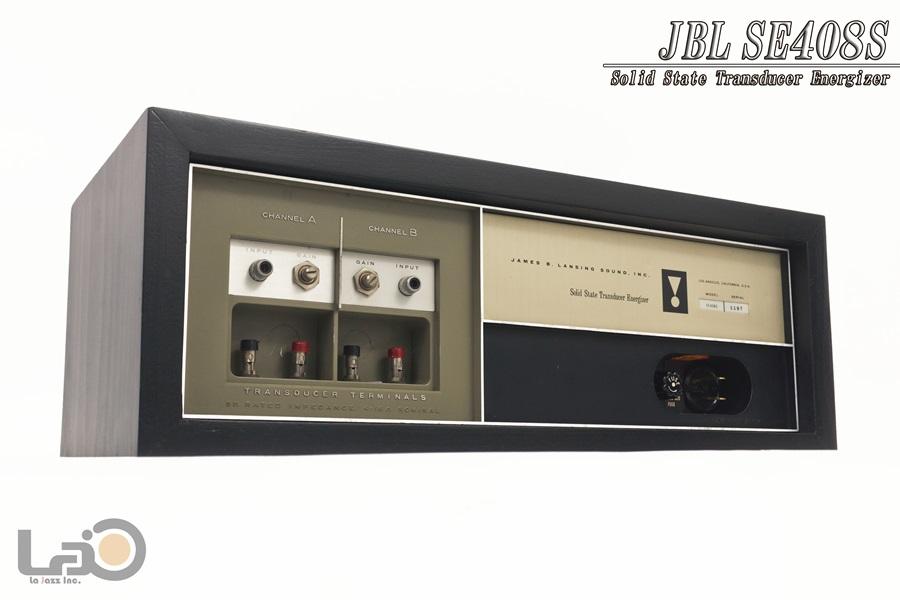 JBL SE408S Transducer Energizer ◇ トランジスタ・パワーアンプ (専用ケース付き) ◇