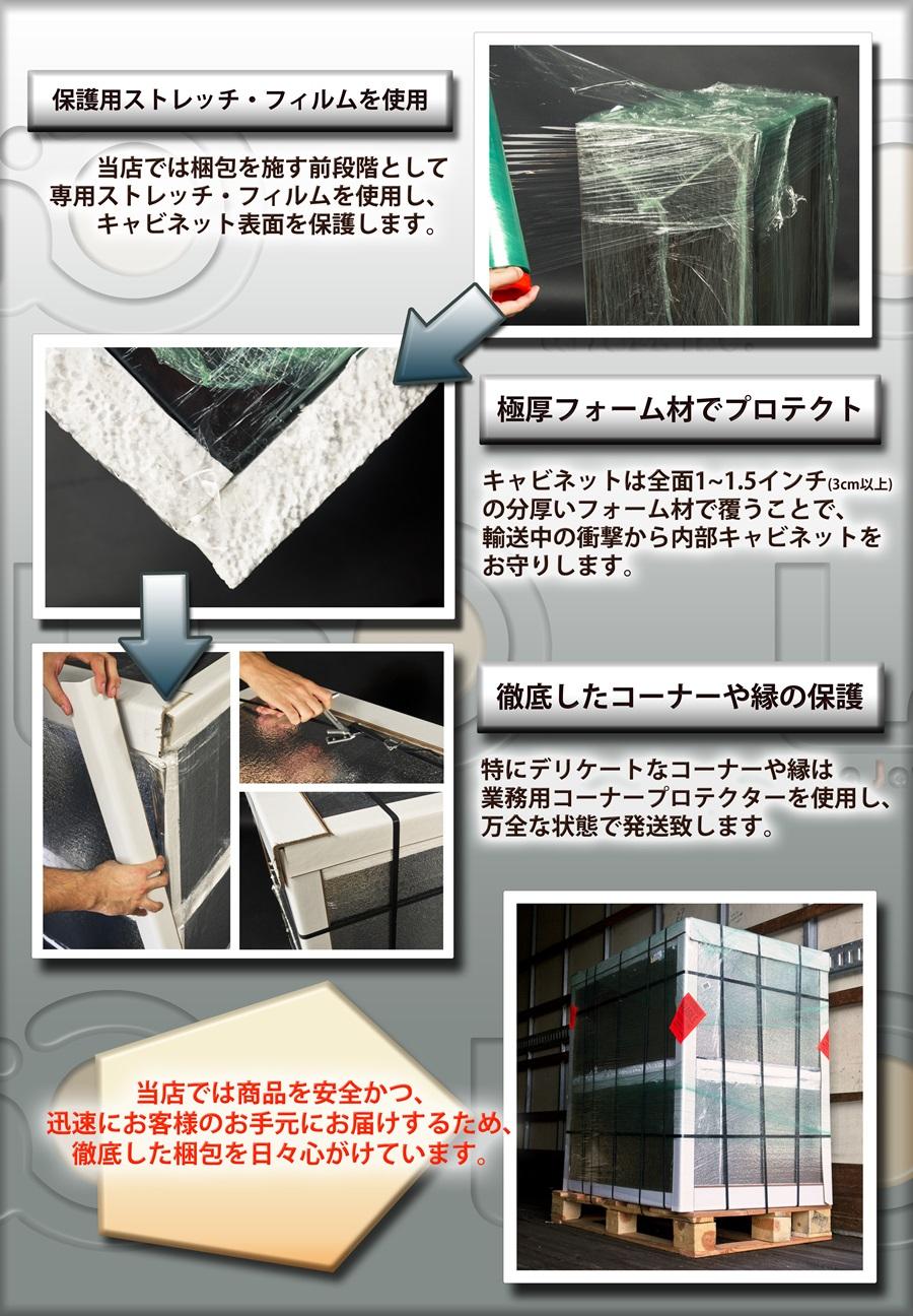 "JENSEN Type ""M"" Reproducer Cabinet + Type H HNP-51 ◇ ジェンセン キャビネット + 同軸2WAY SPEAKER ◇20"