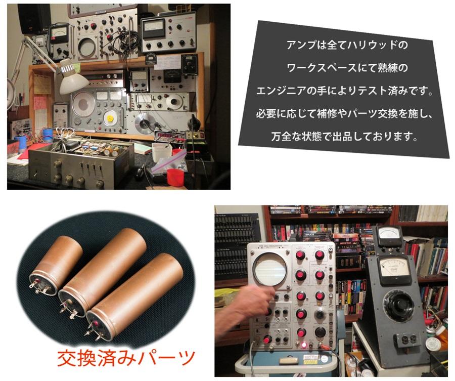 英国 LEAK STEREO 60 Power Amplifier ◇ 英国製 ステレオ・パワーアンプ ◇9