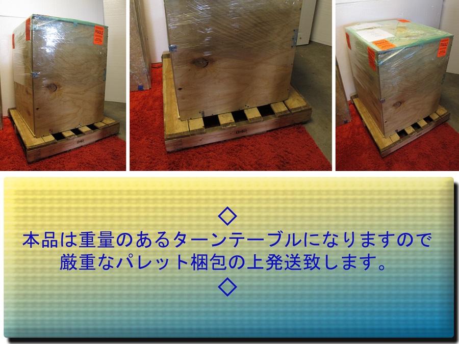 Presto 64A Transcription Turntable ◇ プレスト 局用ターンテーブル ◇22