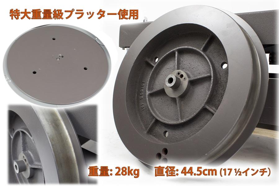 RCA Type 73-B Turntable ◇ 特大17.5インチ(44.5cm)プラッター プロ仕様局用ターンテーブル ◇10