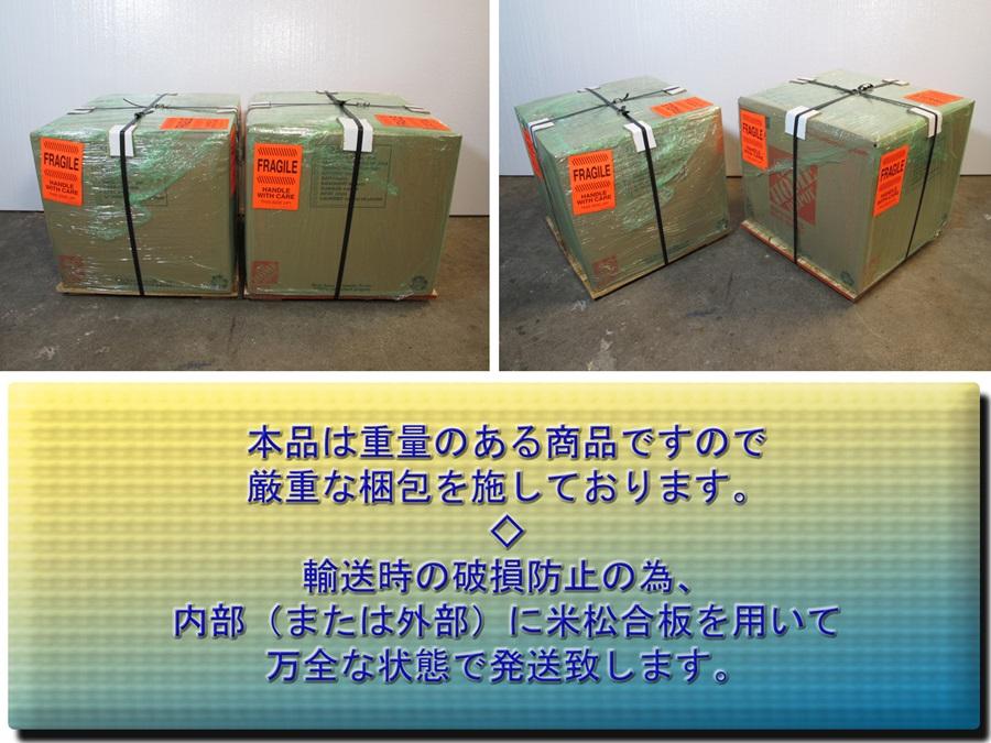 REK-O-KUT Model V Turntable ◇ アイドラー・ドライブ・ターンテーブル 33/45回転 ◇15