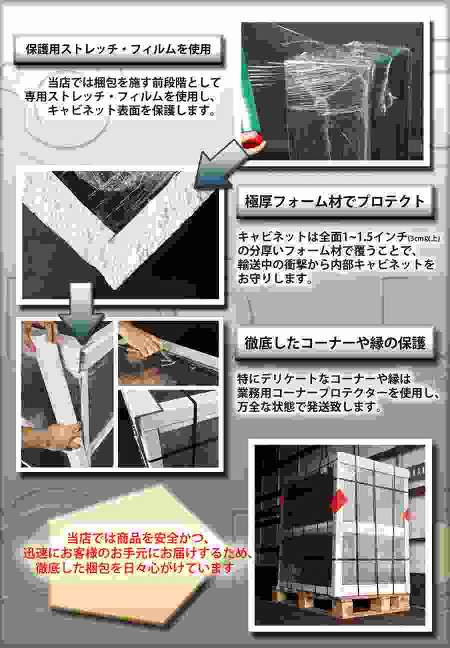 TANNOY G.R.F. [Monitor Red] ◇ タンノイ 「モニター RED」 15インチ ◇13