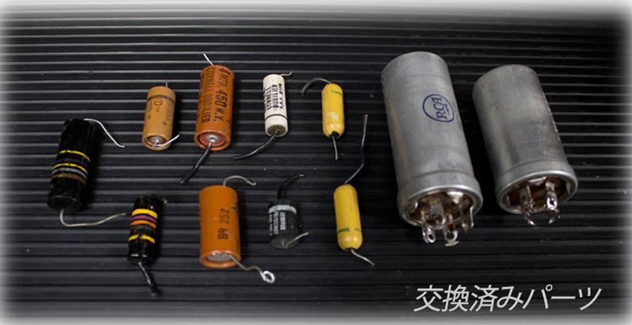AMPEX MODEL 621 ◇ 真空管アンプ内臓スピーカー ペア ◇6