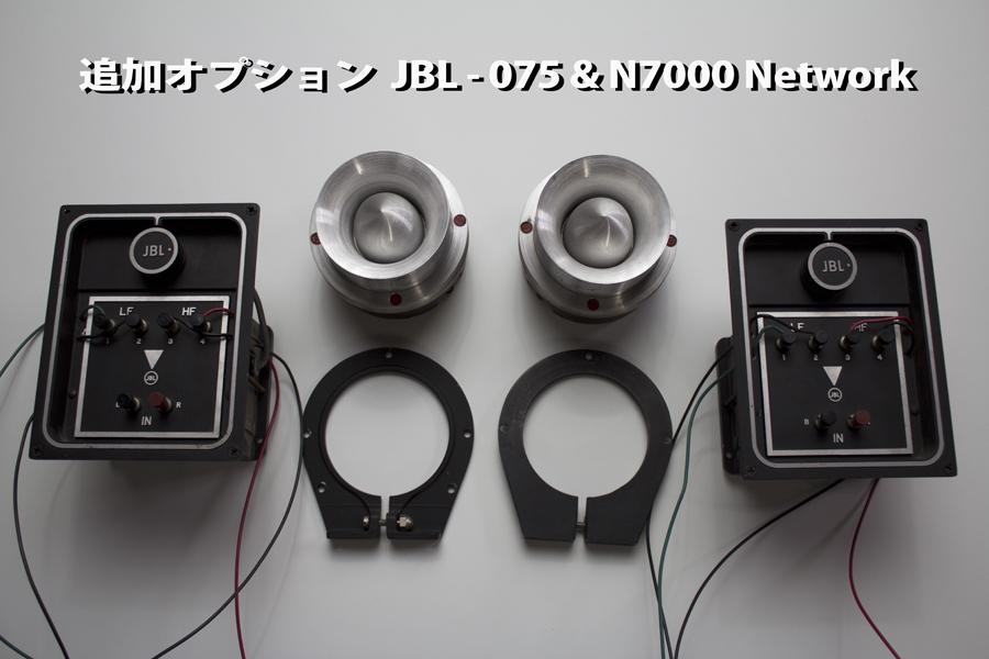 JBL C50 OLYMPUS ◇ オリンパス スピーカー ペア ◇30