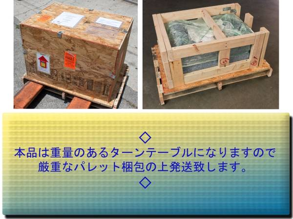 RCA 73-B ◇ 特大プラッター 局用ターンテーブル ◇21