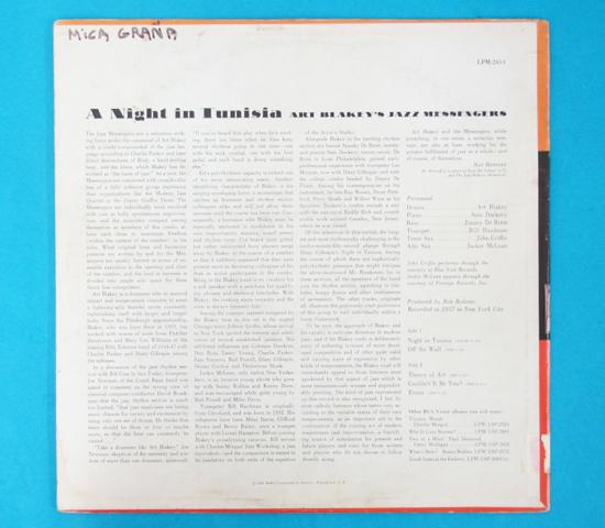 価格応談◆ART BLAKEY/A NIGHT IN TUNISIA◆RCA VICTOR 米深溝2