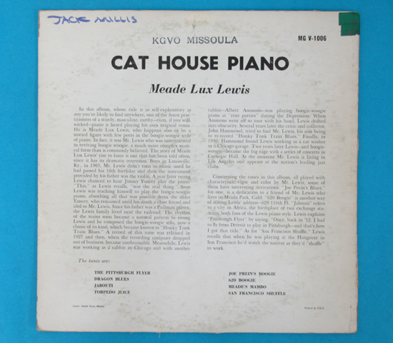 価格応談◆MEADE LUX LEWIS/CAT HOUSE…◆VERVE 米深溝2