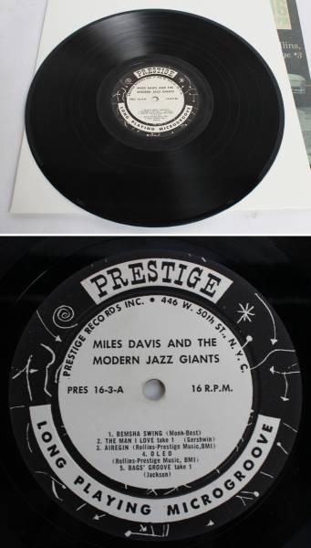 超レア16回転プロモ◆Miles Davis/ The Modern Jazz Giants◆3