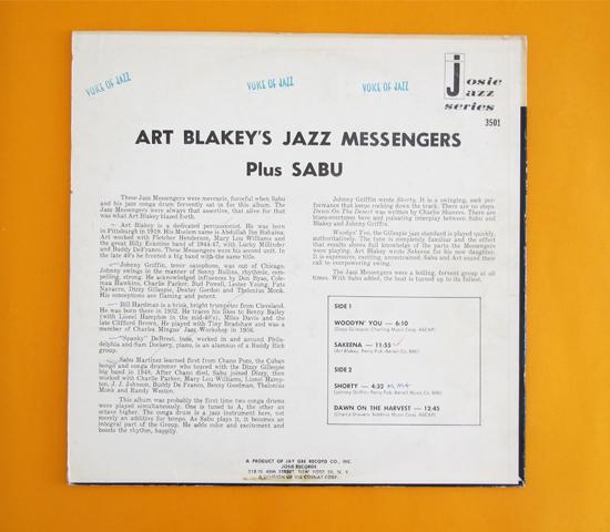 条件を指定 価格応談◆ART BLAKEY/SABU ◆JOSIE RECORDS 米2