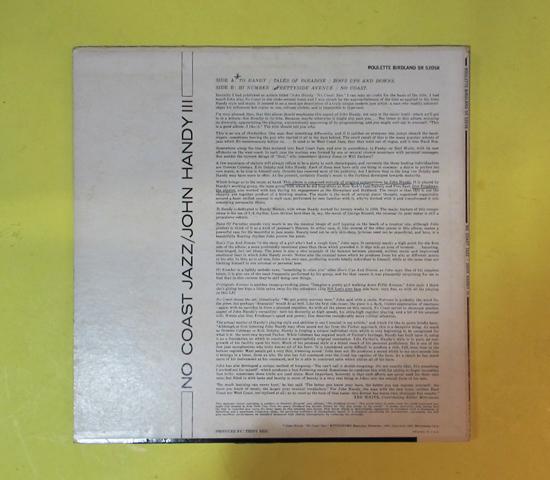 価格応談◆JOHN HANDY III◆ ROULETTE RECORDS 米深溝2