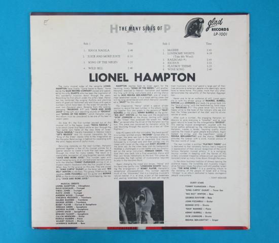 価格応談◆LIONEL HAMPTON◆GLAD RECORDS 米深溝2