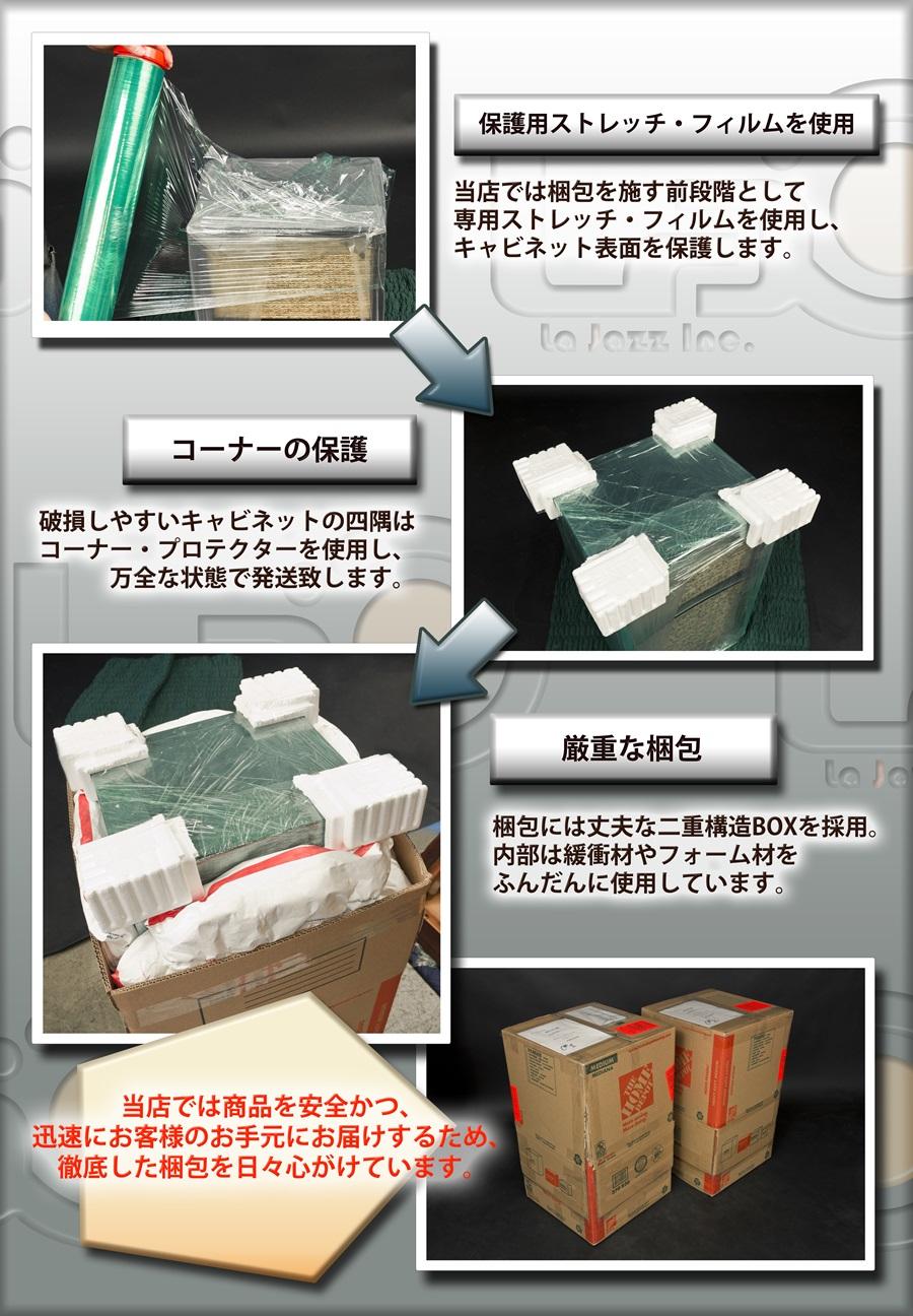 Packing_Bookshelf