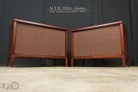 ALTEC 826A ICONIC Speaker System ◇ アイコニック (803A+802C) 16Ω ◇