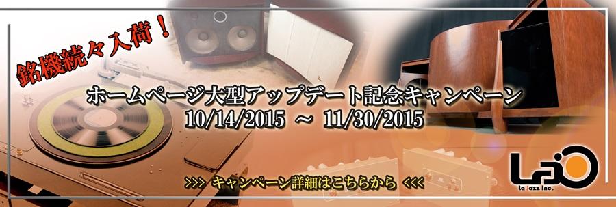 Oct-Campaign_500pxl