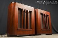 JENSEN  Bass Reflex CRT Type-CA15◇ジェンセン ベースリフレックス CA15 キャビネット ペア◇