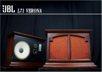 JBL L71 Verona ◇L71 ヴェローナ ペア◇